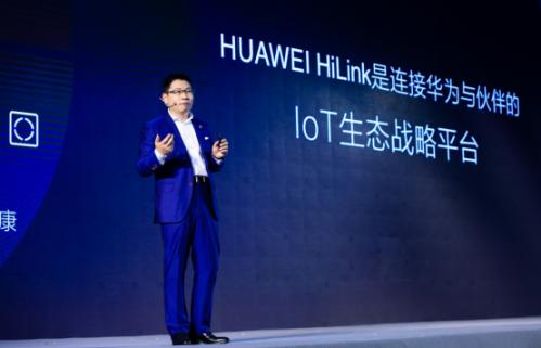 YU Chengdong, CEO of Huawei Consumer Business