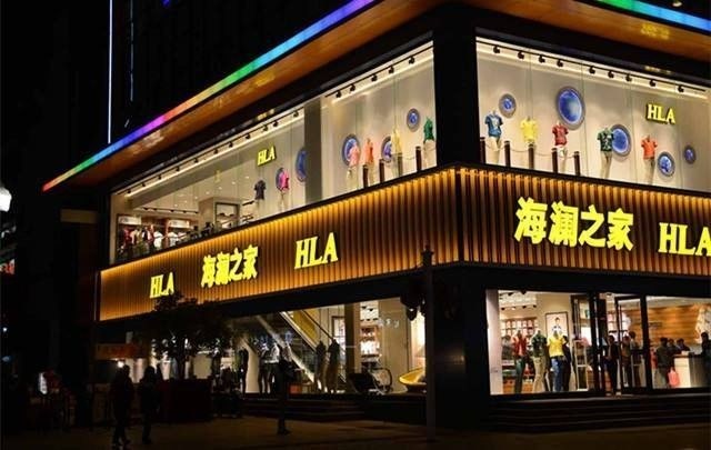 One of HLA's stores