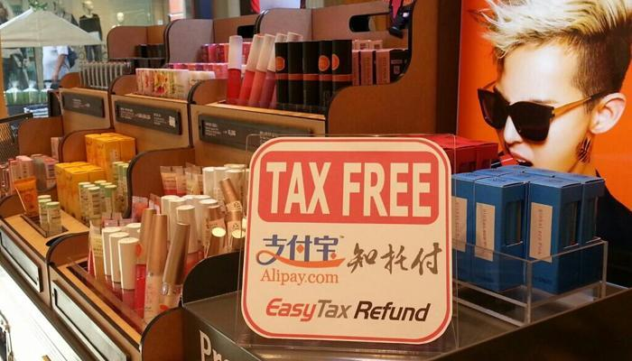 Alipay offers tax refund service
