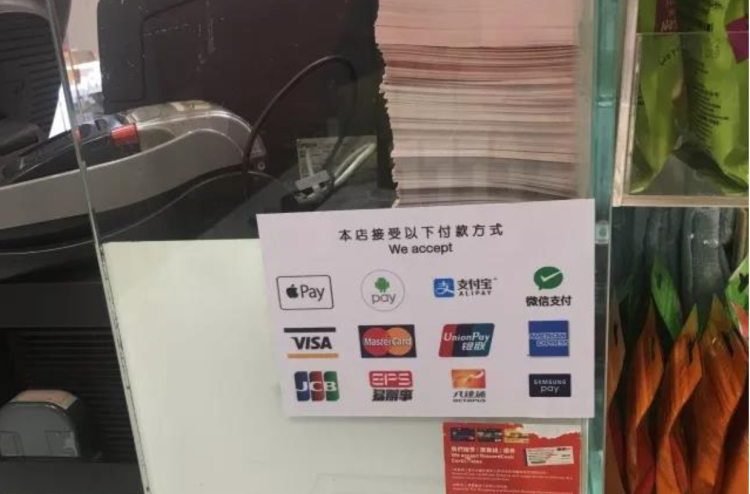 Alipay and Wechat Pay are accepted by the merchant. Credit: ikanchai.com