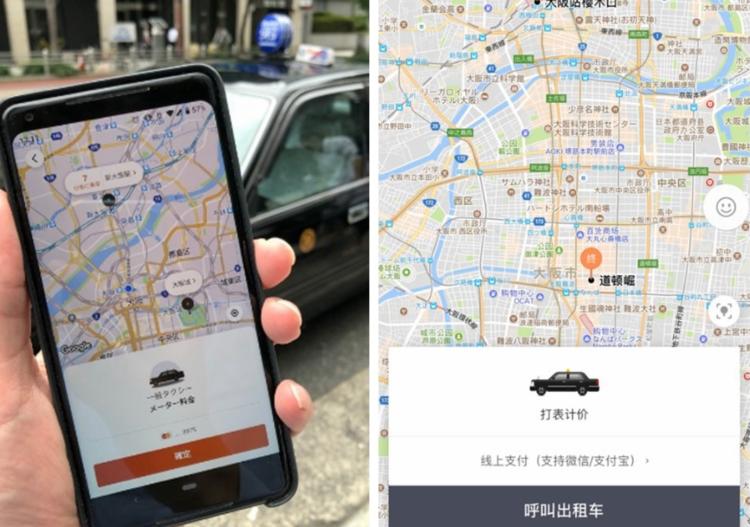 DIdi taxi-hailing service in Osaka, Japan. Credit: ezone