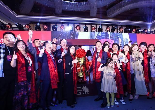 Yunji's bell ringing ceremony in Hangzhou