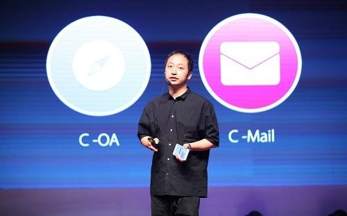 Chen Hang, DingTalk's founder