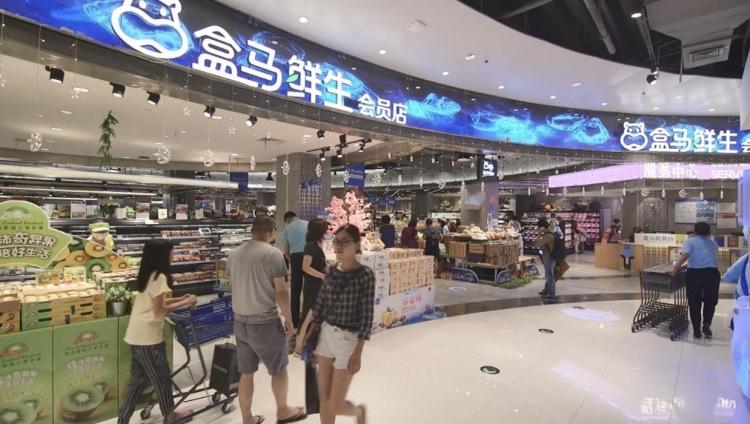 Fresh Hema storefront