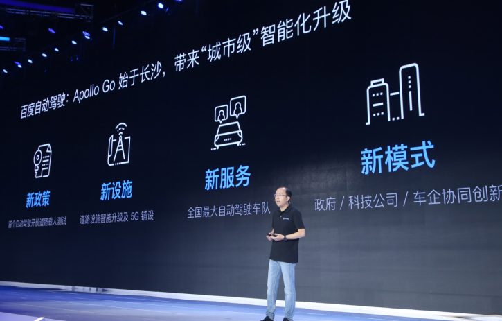 Li Zhenyu speaking on Baidu Create 2019. Image Credit: Baidu