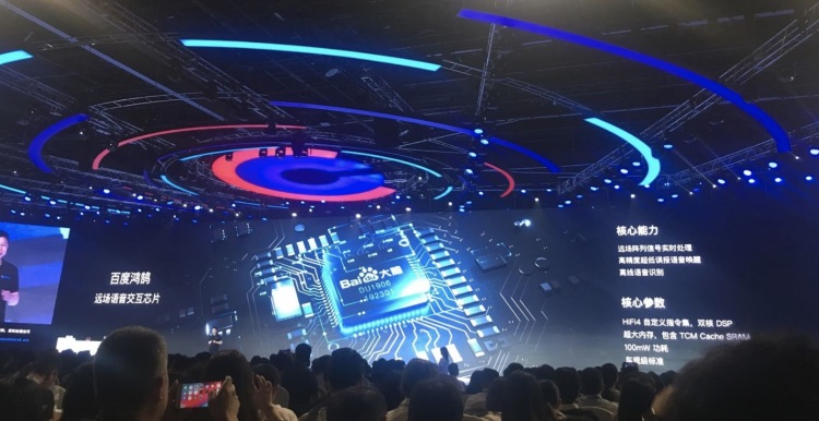 A rendering of Baidu's Honghu chip shown on the Create 2019 conference. Image Credit: Ran Yu/PingWest