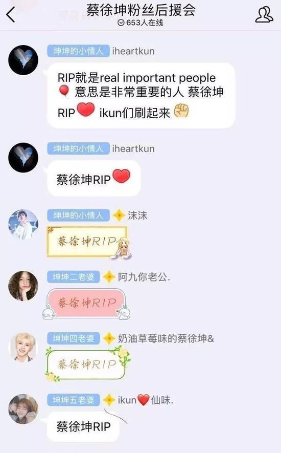 Cai Xukun's underage fans tricked into spamming RIP in the fan group.