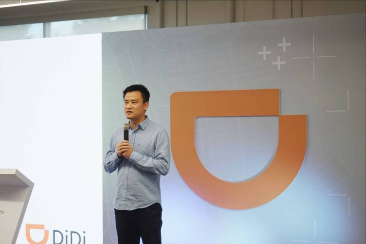 Zhang Bo, Didi's CTO, speaks on the opening ceremony of Didi's Silicon Valley headquarters. Image Credit: Chen Du (PingWest)