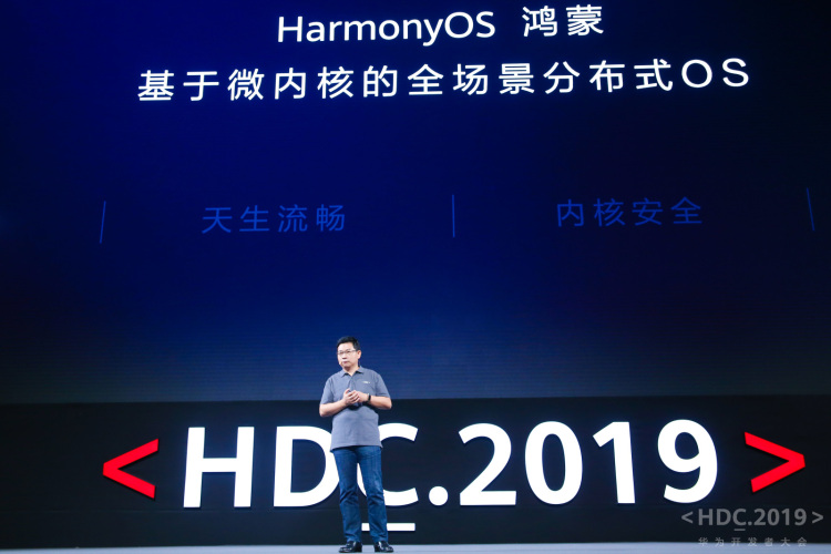 Yu is introducing the microkernel-based, distributed Harmony OS