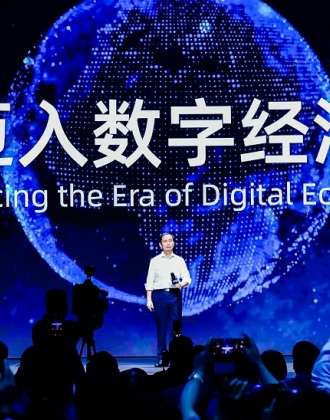 Alibaba Cloud Taps Global Partners with China Gateway Programme