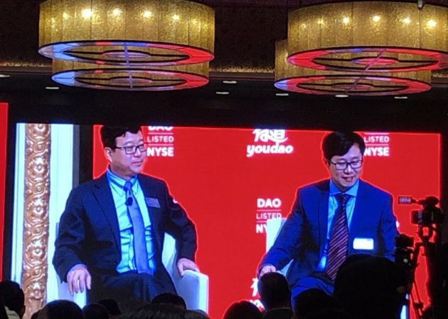 Ding Lei, CEO of NetEase, attended the event