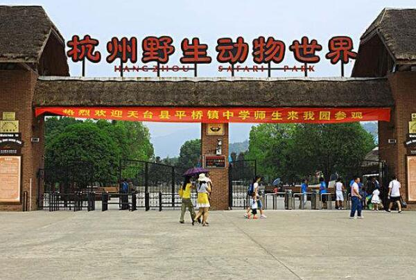 Hangzhou Safari Park recently upgraded its security system twice, phasing out pass card and fingerprint scanning.