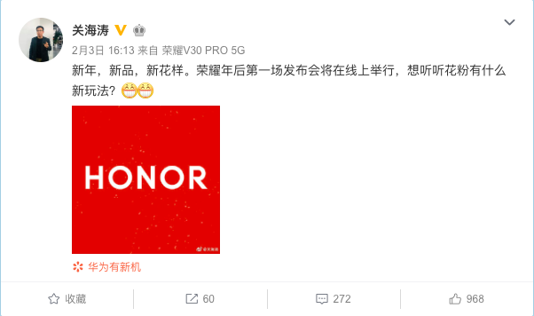Honor Vice Minister of Markeing Guan Haitao asking Honor fans what to expect for the online launch event on Weibo/IMAGE: PingWest