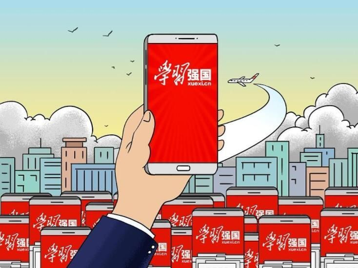 A cartoon image of Xuexi Qiangguo, an app developed by the Communist Party of China
