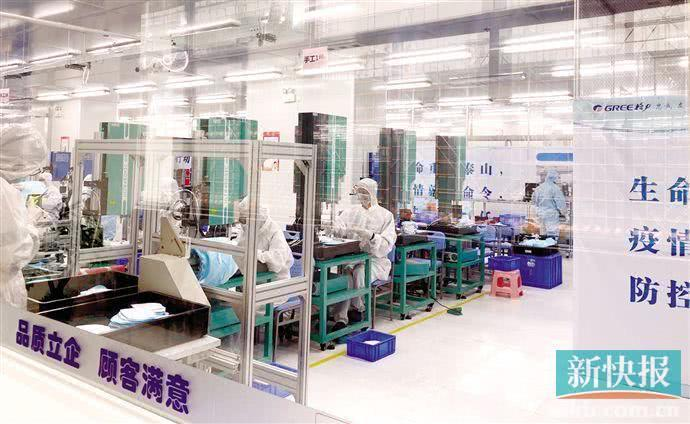 Gree's Face Mask Production Line/Tencent