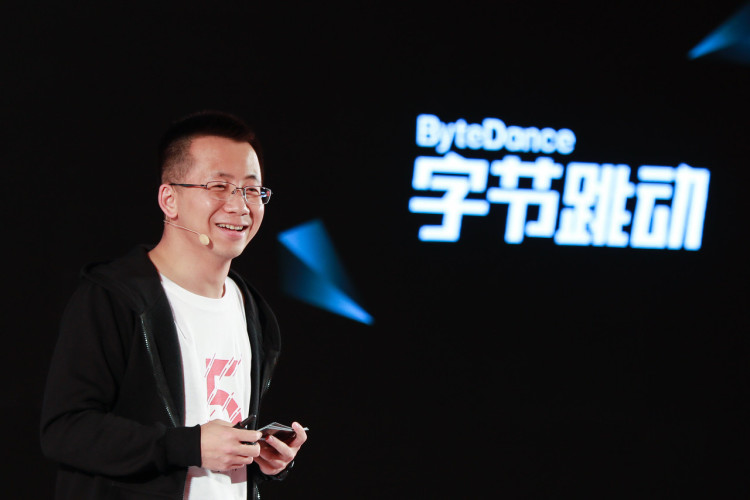 Zhang Yiming, ByteDance's founder and Global CEO