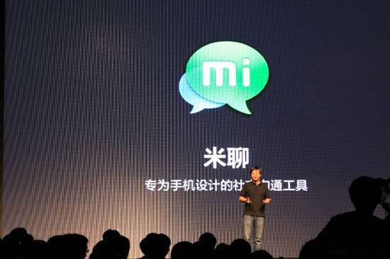 Xiaomi founder and CEO Lei Jun introduces MiTalk at a keynote.