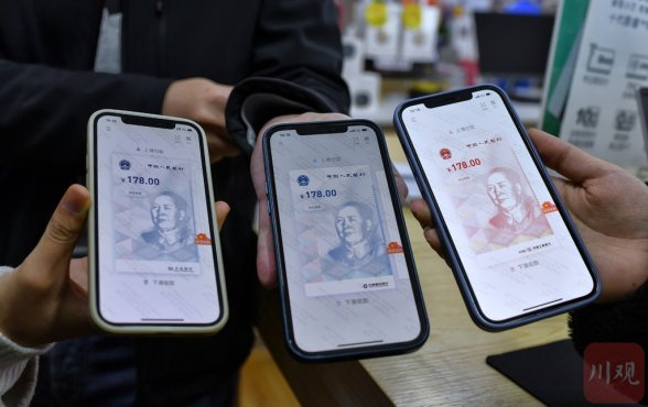 The citizens of Chengdu posted their digital yuan wallets on their mobile phone.