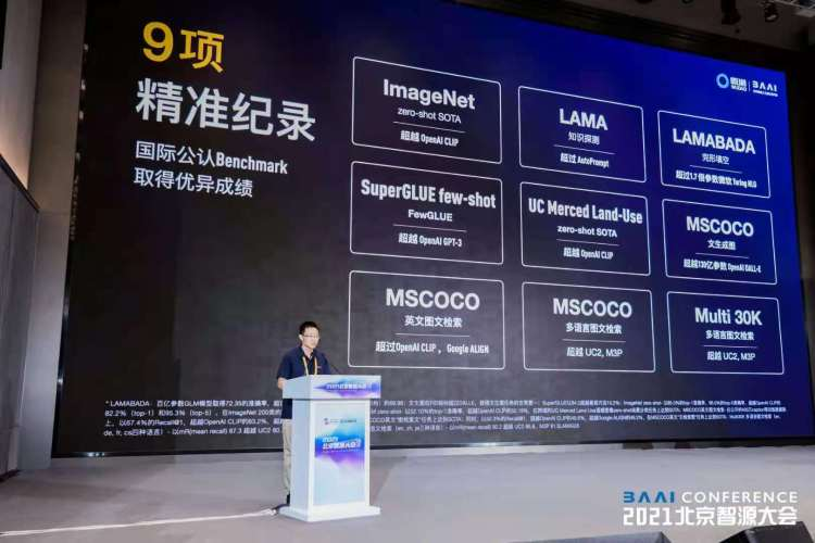 Tang Jie, BAAI's deputy principal for academics, showing a list of benchmarks his institution's latest model Wudao had achieved better performance on. Image via handout