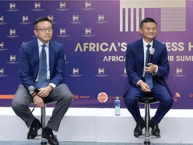 Chinese billionaire Jack Ma, a big supporter of blockchain technology, and NBA's Brooklyn Net owner Joe Tsai invested in NFTs through their family fortune manager. Credit: Sina